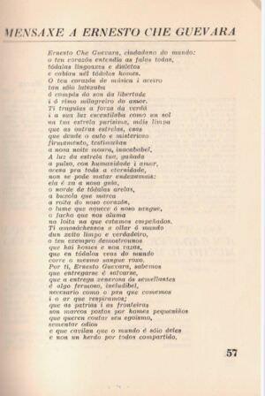 59. Страница 57
