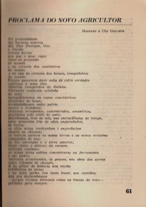 63. Страница 61