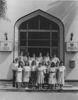 10 «Д» 1988-1989 учебный год