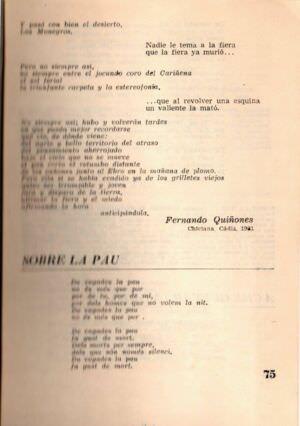 77. Страница 75