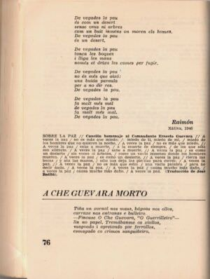 78. Страница 76