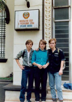 11 «А»  1990-1991  учебный год