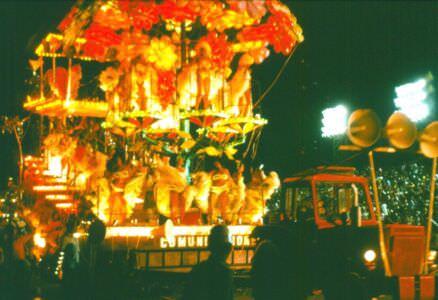 1982. Серия 2. Фото 07.