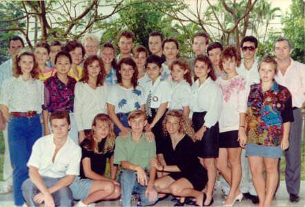 11 «А»  1992-1993  учебный год