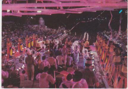 005. Карнавал в Гаване