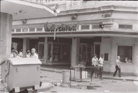 1986-1987. Старая Гавана - 02.