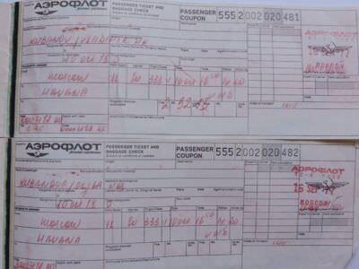 1977-09-16. Авиабилеты на рейс «Москва-Гавана». Оборот.