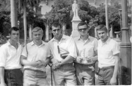 138. В Гаване