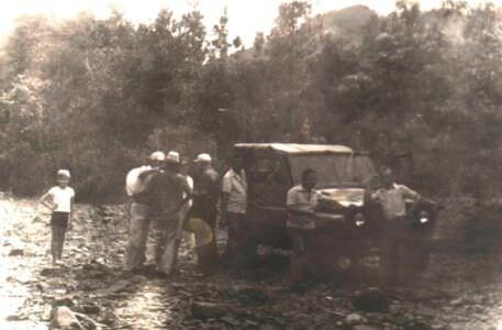 056. 1978-1982. Фото 10. На речке Кайо Гуам