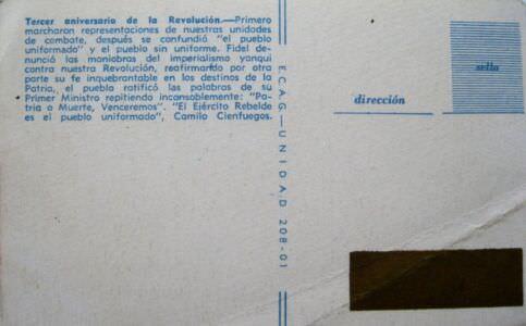 156. 1960. Выступление Фиделя Кастро на площади им. Хосе Марти. Оборот.
