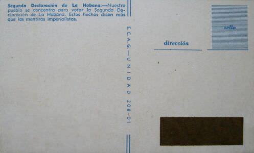 158. 1960. Вторая Гаванская Декларация. Оборот.