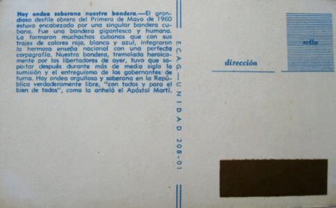162. 1960. Праздник национального флага революционной Кубы. Оборот.