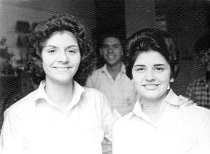 Кубинские девушки.