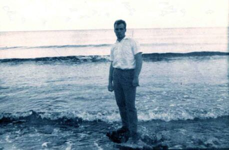 В Гуанабо