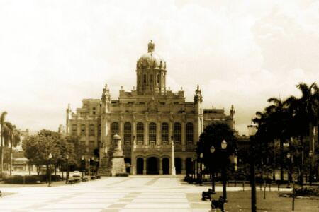 30. Президентский дворец