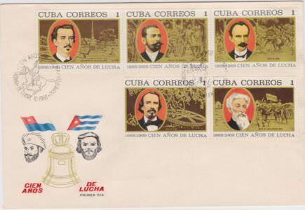 240. 1968. С филателистической выставки в Гаване. 5 конверт