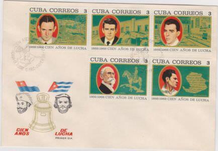 241. 1968. С филателистической выставки в Гаване. 6 конверт