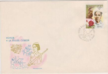 242. 1968. С филателистической выставки в Гаване. 7 конверт