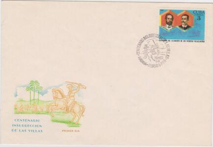 243. 1968. С филателистической выставки в Гаване. 8 конверт