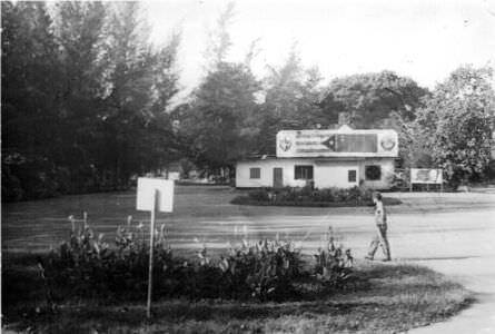 108. 1975-1976. На территории узла связи