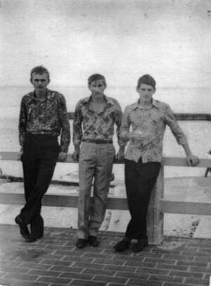 160. 1975-1976. На пляже Эль-Саладо
