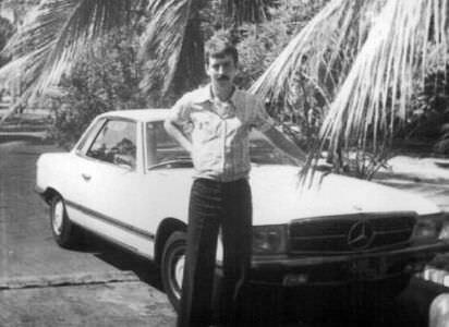 162. 1975-1976. На пляже Эль-Саладо