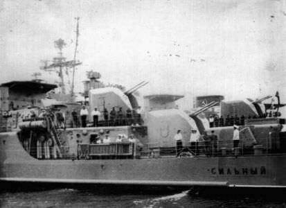 1976.08.22-27. Визит советских кораблей в Гавану, фото 1