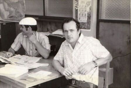1978-1980. «В офисине (на заднем плане Валентин Шелест)».