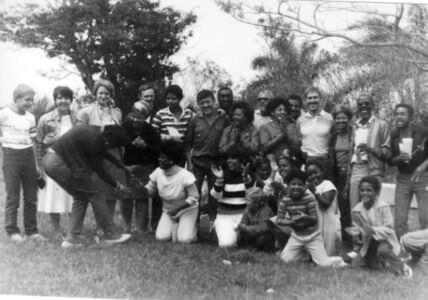 264. 1987-1989. Встреча с кубинцами, фото 1