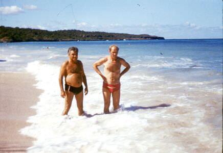 Гуардалавака. 1983-1985. Пляж.