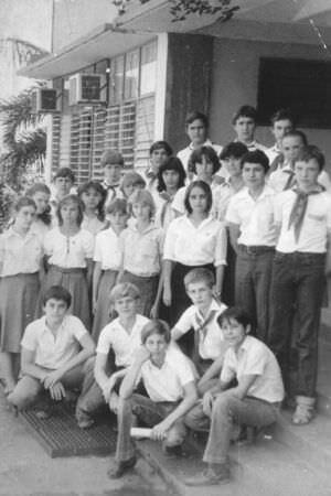 1984. 8 класс. Моа.