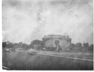 097. Гавана