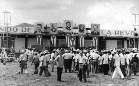 33. На празднике, посвященном кубинской революции