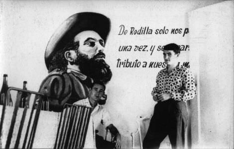 47. В профилактории в районе Сантьяго-де-Куба