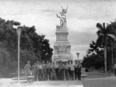 57. В Гаване