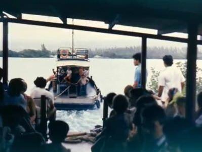 207. 1982-1984. «Барка»
