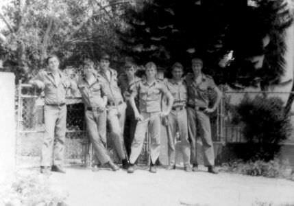 210. 1979-1980. Фото 5