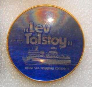 «Лев Толстой»