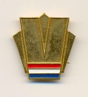 1983-1984. Знак передовика Революционных Вооружённых Сил VANGVARDIA FAR  83-84 учебный год