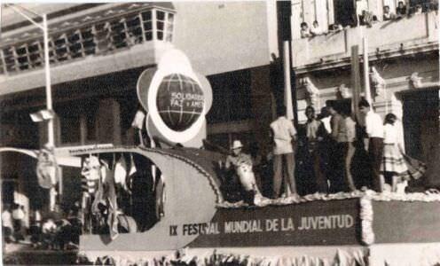 1965, фото 20