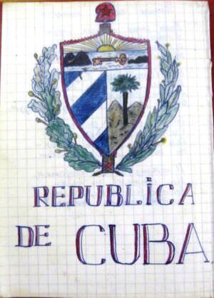 1983-1985. Лист 1