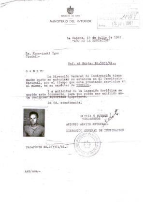 35. Письмо (копия) № 5855/61 Коровинскому Игорю Михайловичу от Министерства внутренних дел Республики Куба.