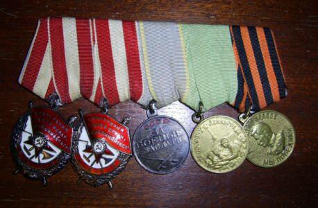 237. Медали и ордена Кузьмина В.А.