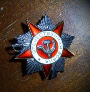 238. Орден «Великая Отечественая война» Кузьмина В.А.