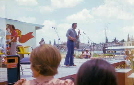 1978. Лев Лещенко на Фестивале, фото 1