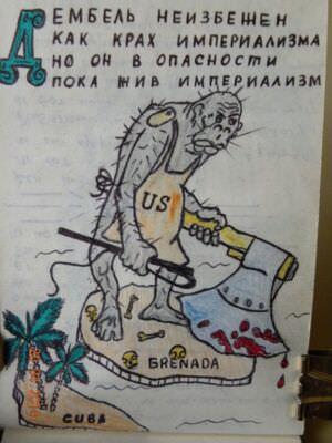 1984-1985, лист 4