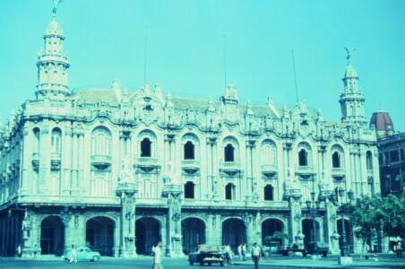1968-1970. Испанский центр, фото 1