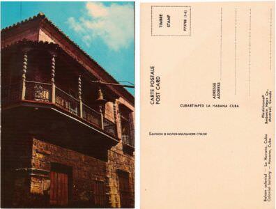 050. Открытка №31. Балкон в колониальном стиле.