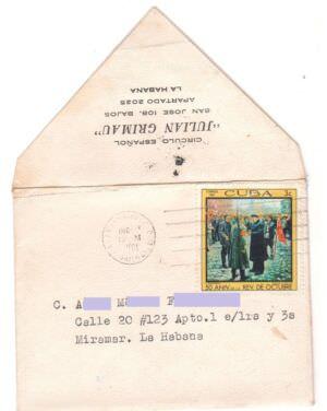 131. 1968-1969. Конверт с маркой
