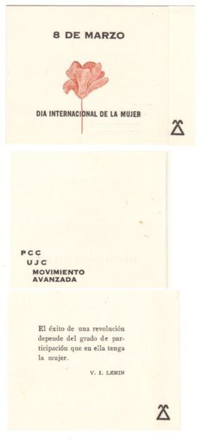 144. 1968-1969. Открытка с 8 марта.